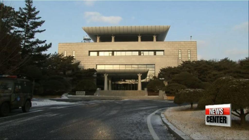 兩韓領袖峰會細節未達最終決定