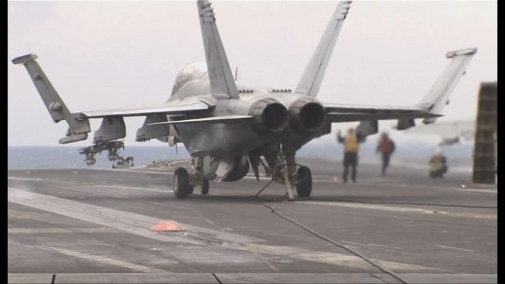 美軍航母將抵朝鮮水域 北韓斥行動等同侵略