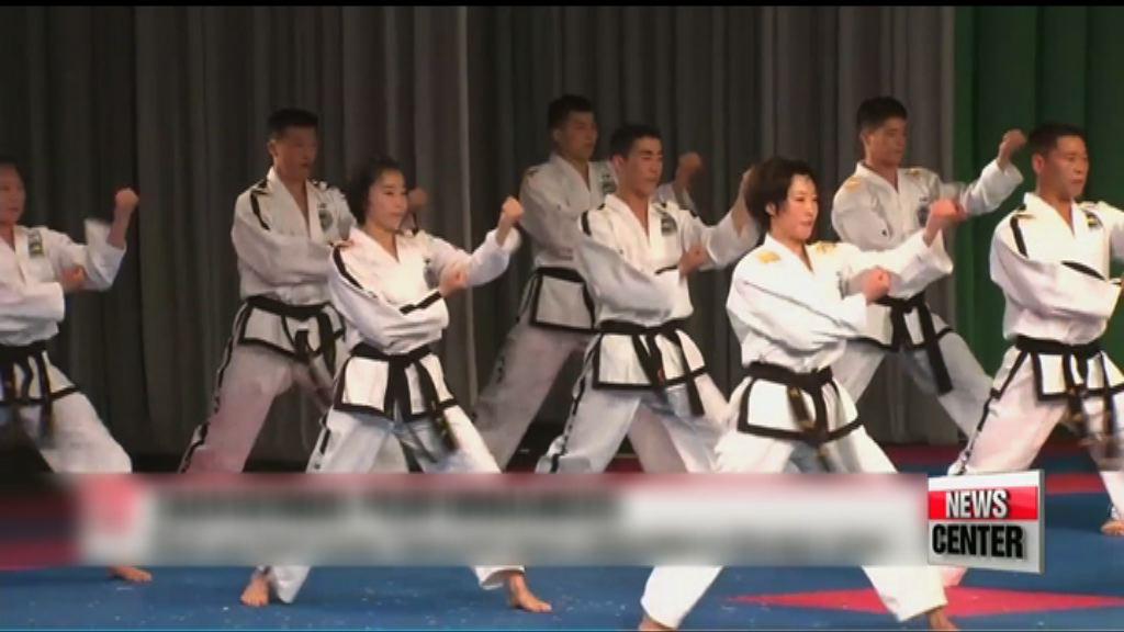 兩韓跆拳道選手於平壤聯合表演