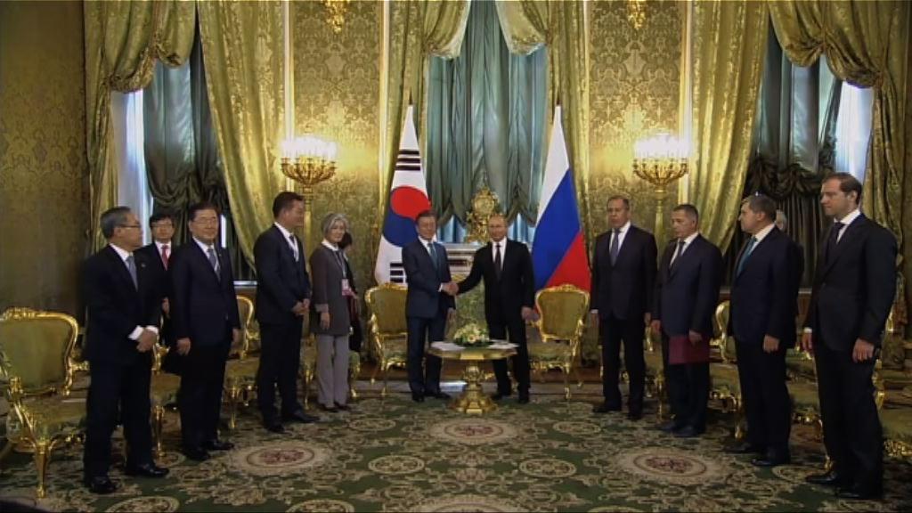 俄韓同意共同推動朝鮮半島無核化
