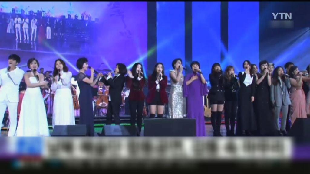 韓朝聯合演出提早一小時開始