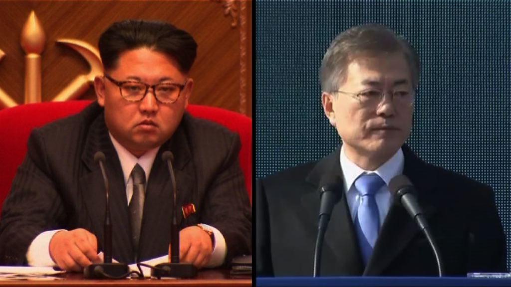 據報南北韓正討論宣布軍事衝突正式結束