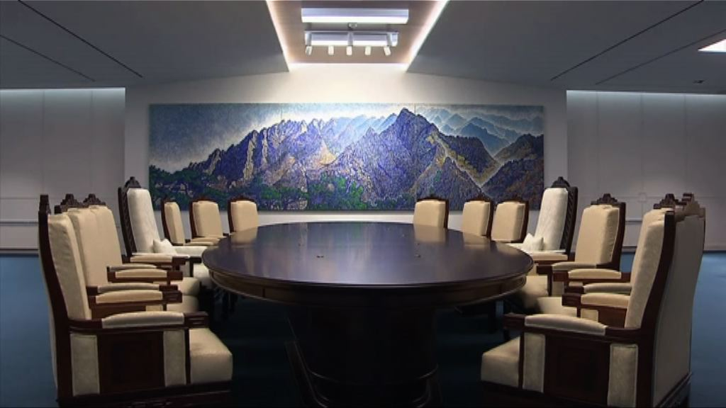 兩韓首腦會談會場內部曝光