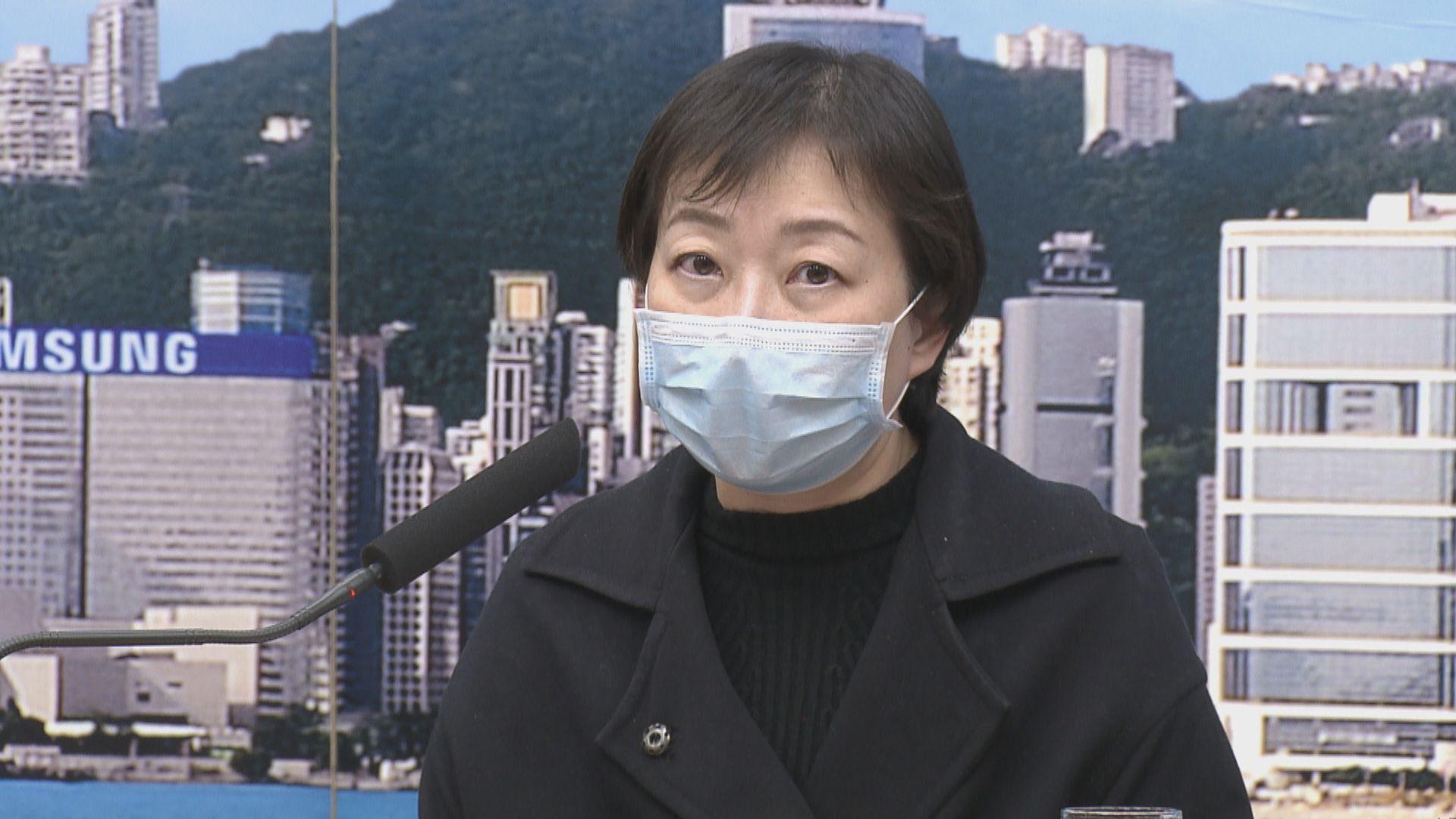 衞生防護中心呼籲市民避免前往疫情爆發地方