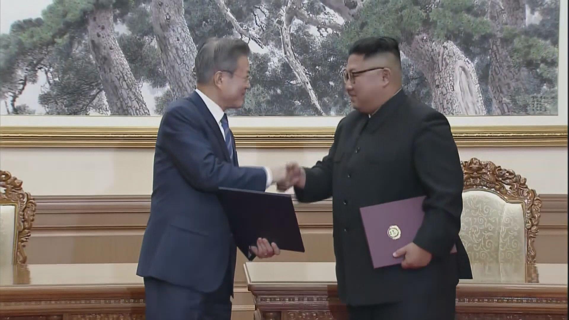 南北韓簽訂《平壤共同宣言》