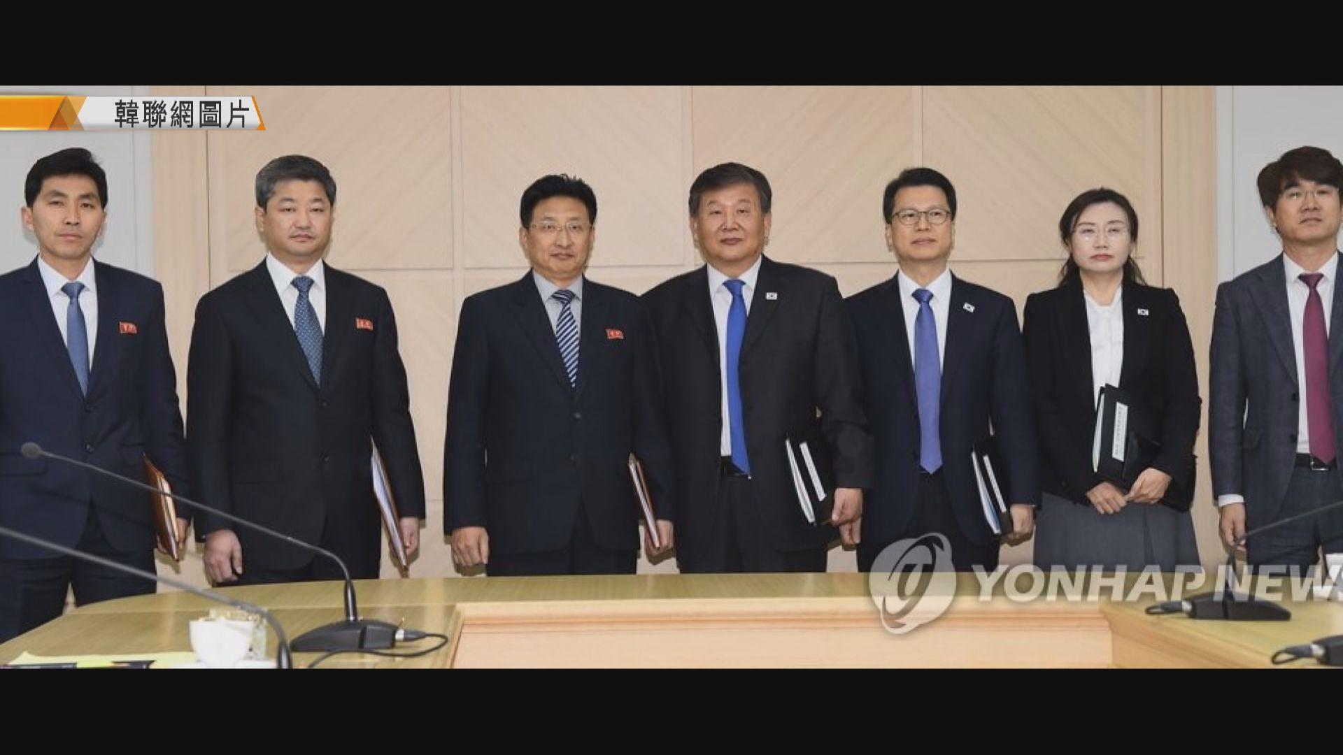 兩韓將與國際奧委會磋商合辦奧運