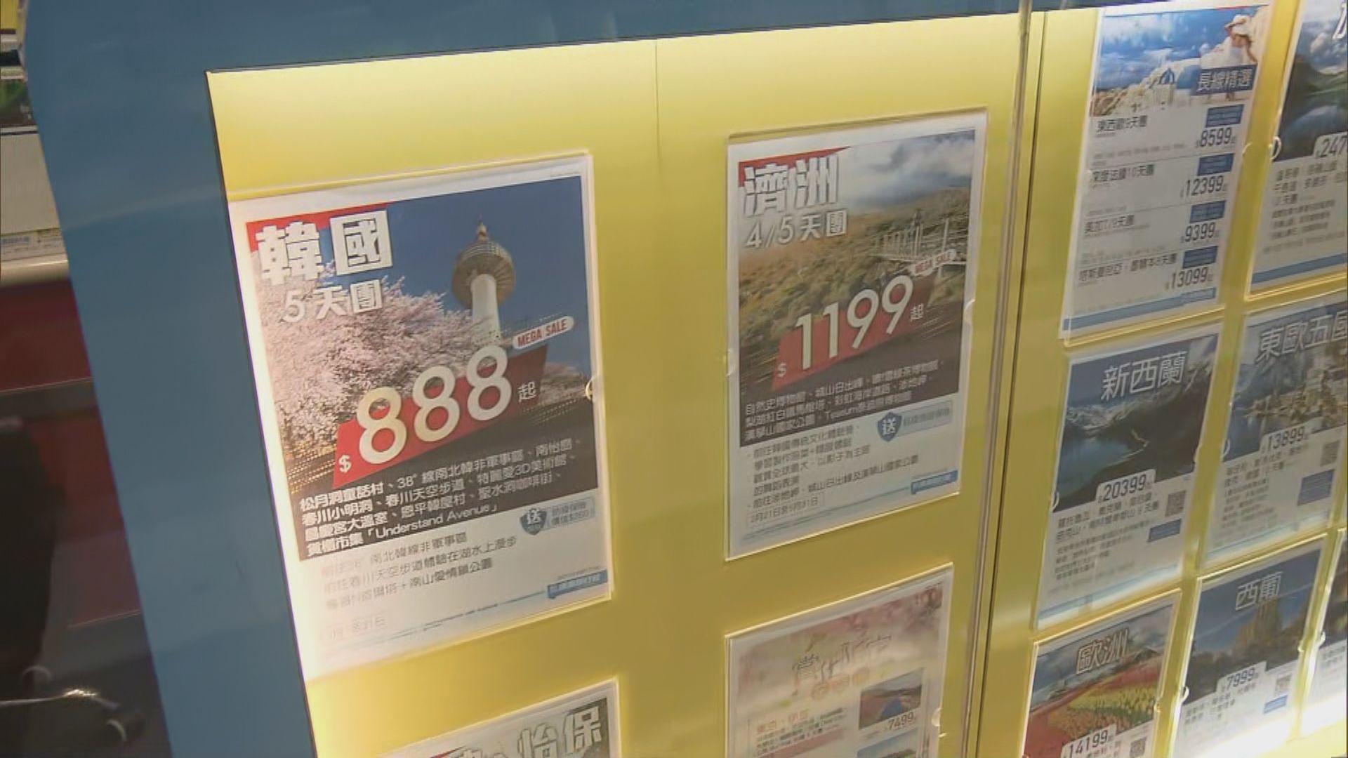 多個二三月南韓旅行團取消 涉至少300團逾五千人