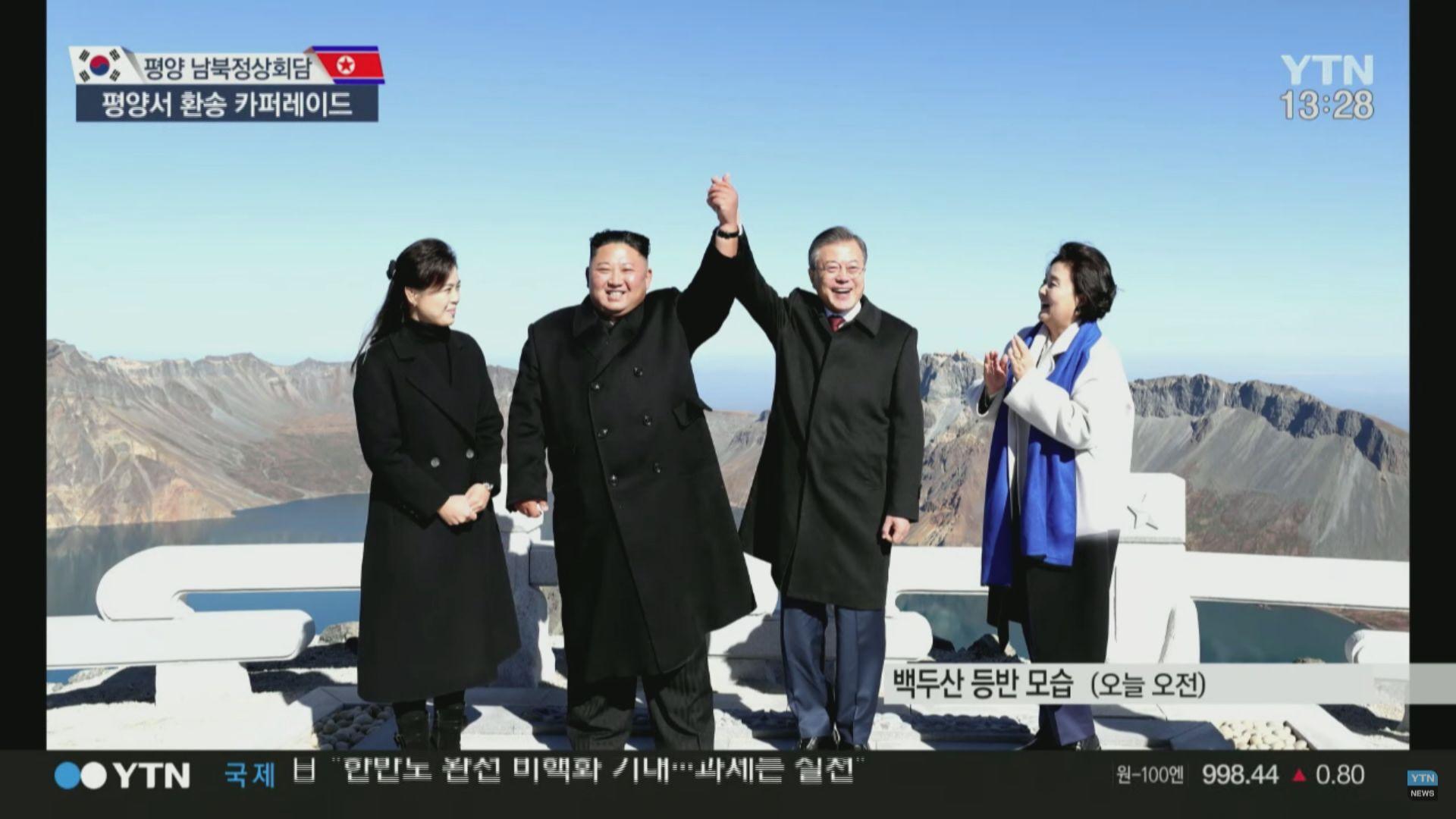 兩韓領袖同登白頭山 文在寅扭轉支持度跌勢