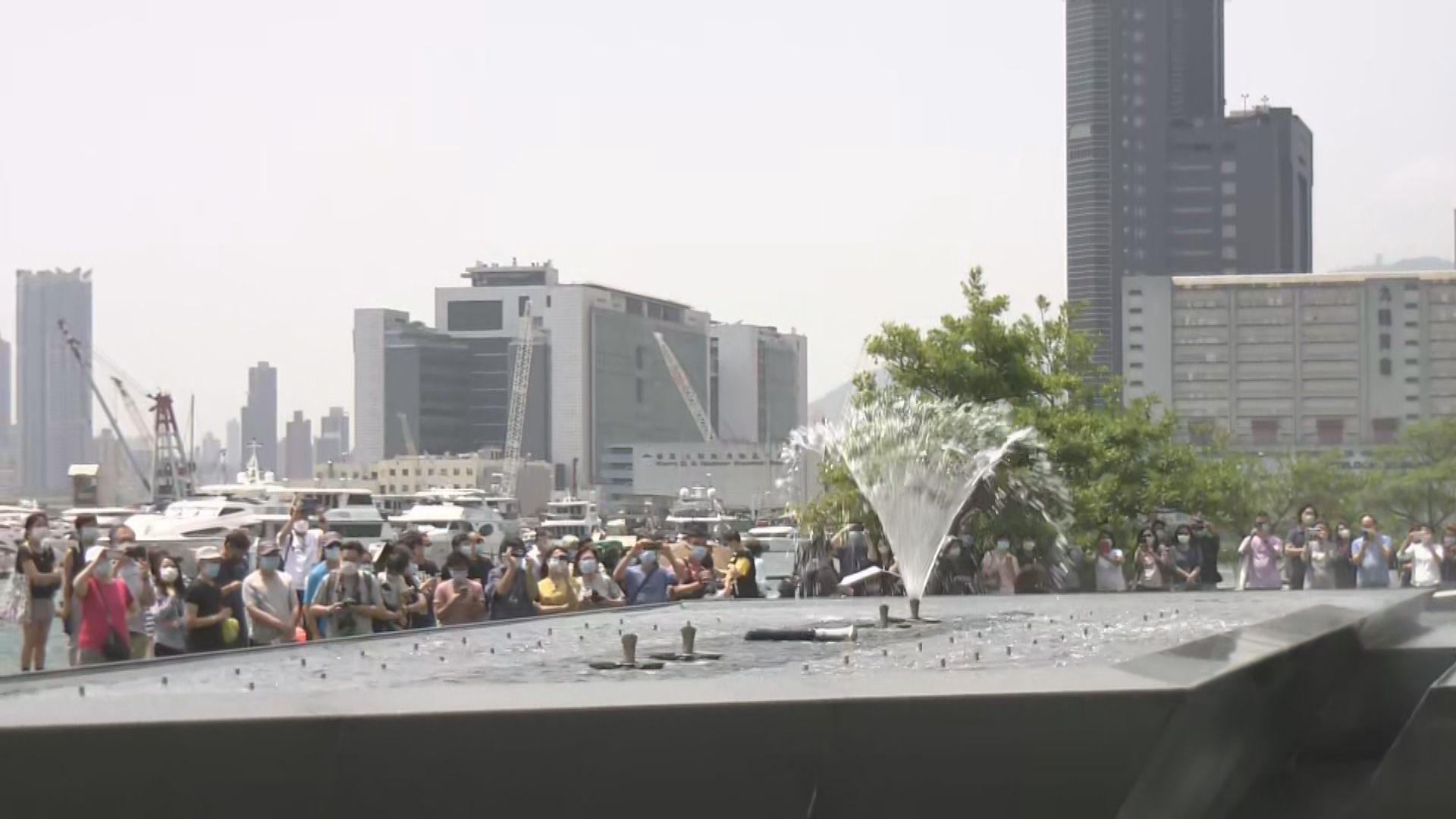 耗資逾五千萬觀塘音樂噴泉啟用 互動嬉水區設感應裝置