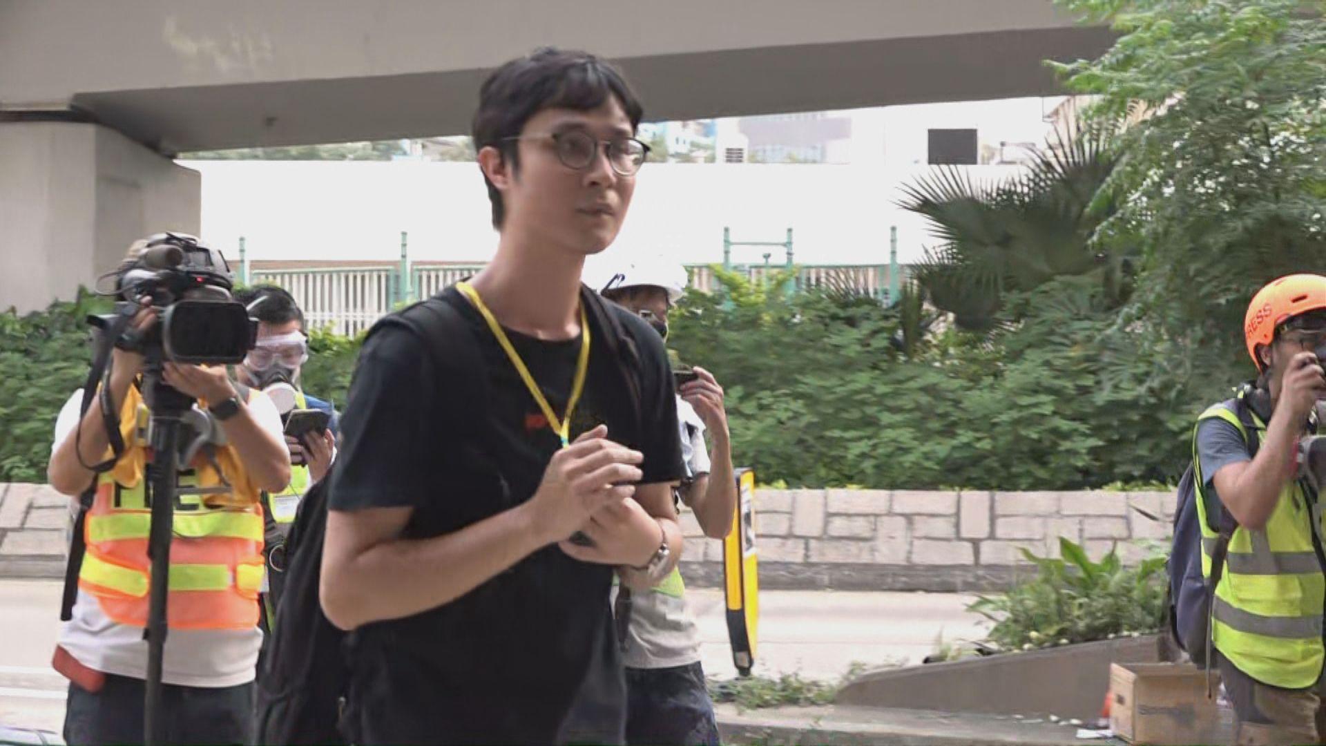警拘觀塘遊行申請人劉頴匡涉非法集結