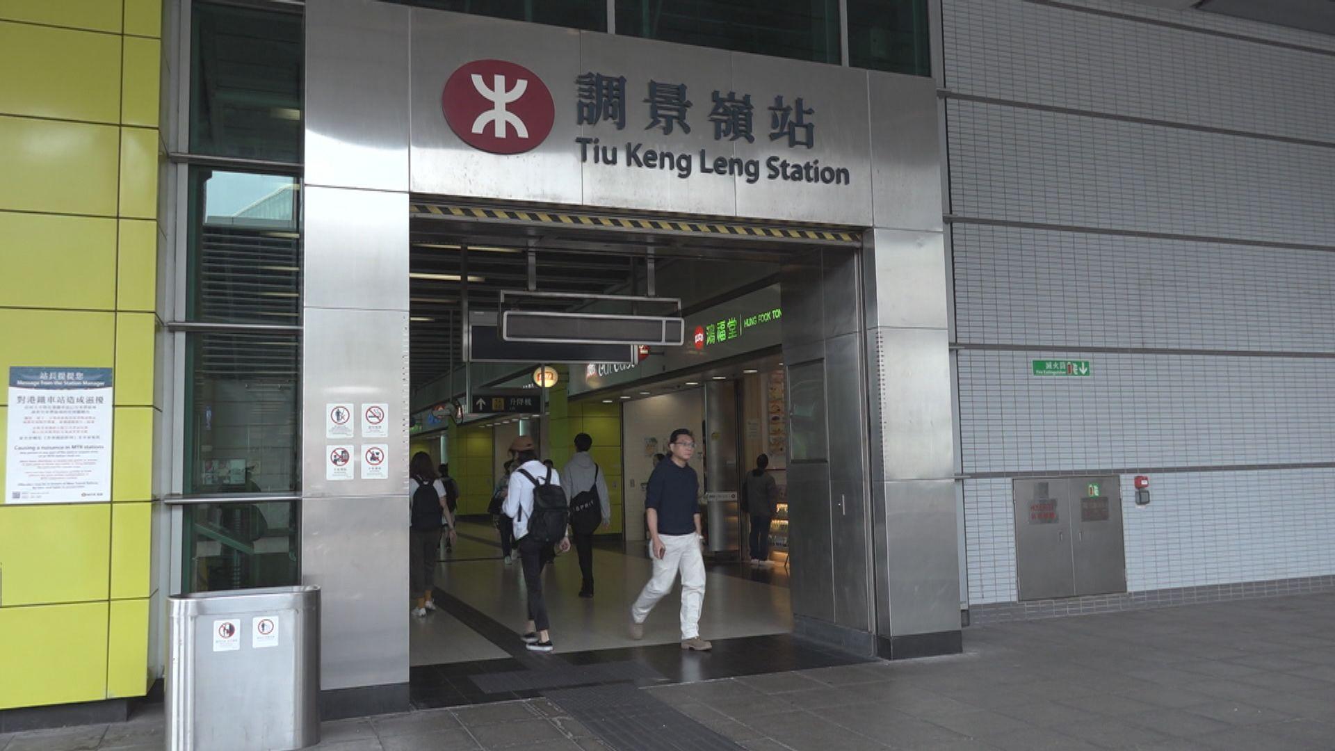 港鐵觀塘綫彩虹至調景嶺站列車中午起暫停