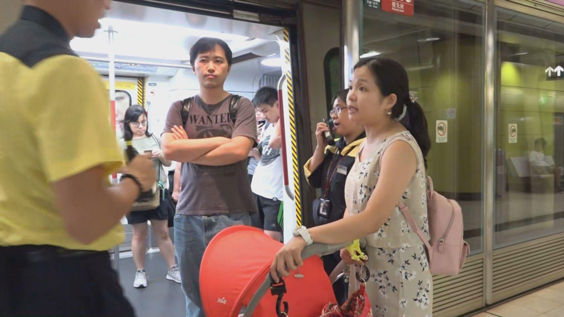 有市民批評港鐵關閉車站是反應過敏