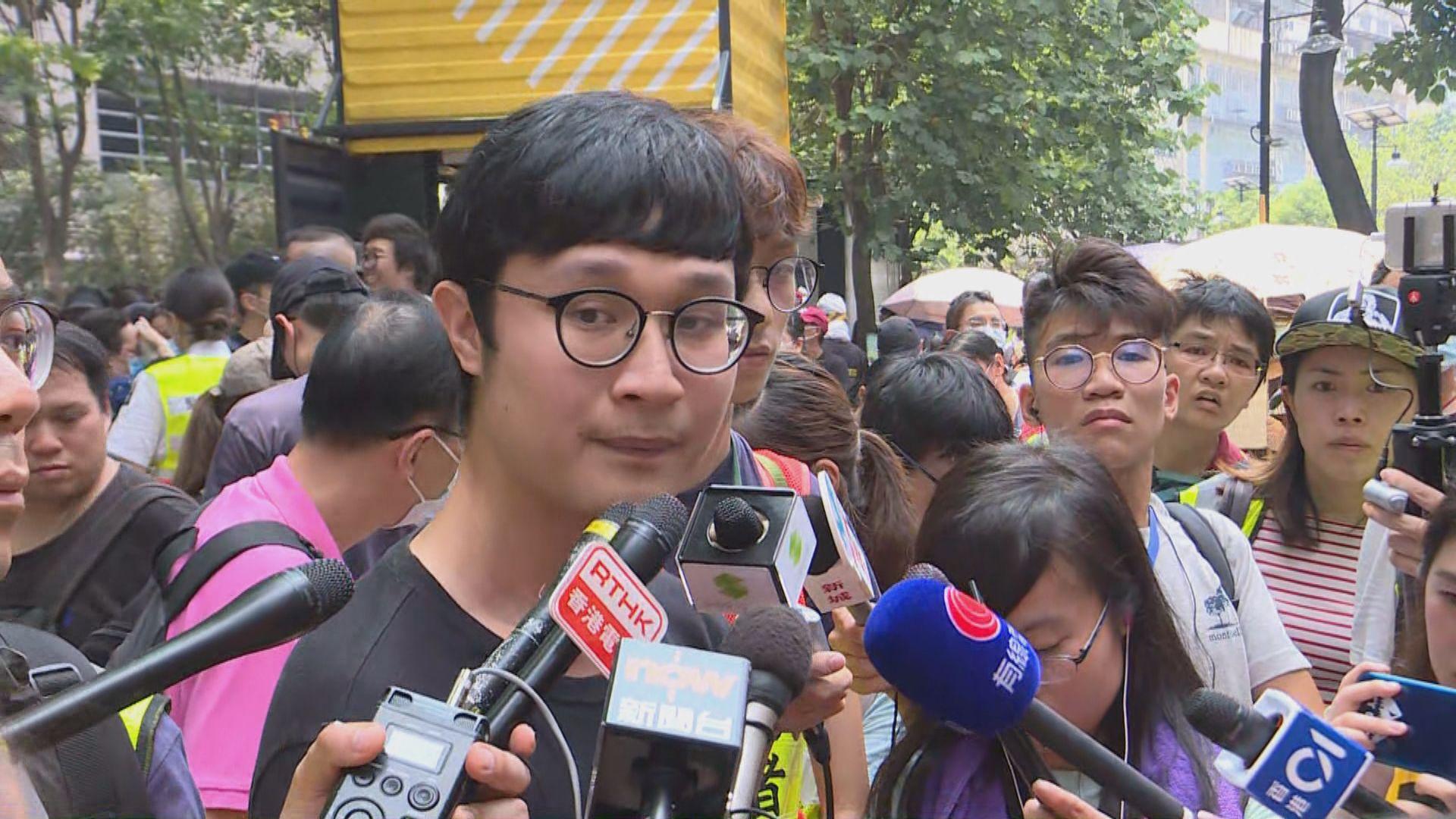 觀塘遊行申請人:港鐵配合政府阻礙遊行不可理喻