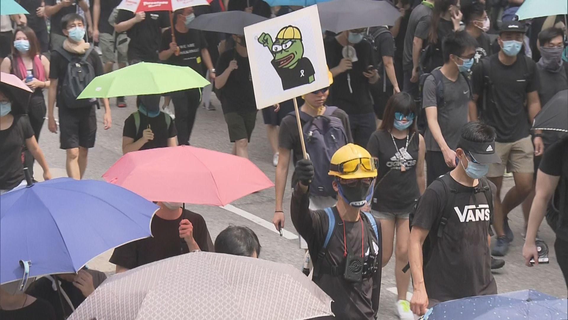 大批市民參加觀塘區遊行續爭取民間五大訴求