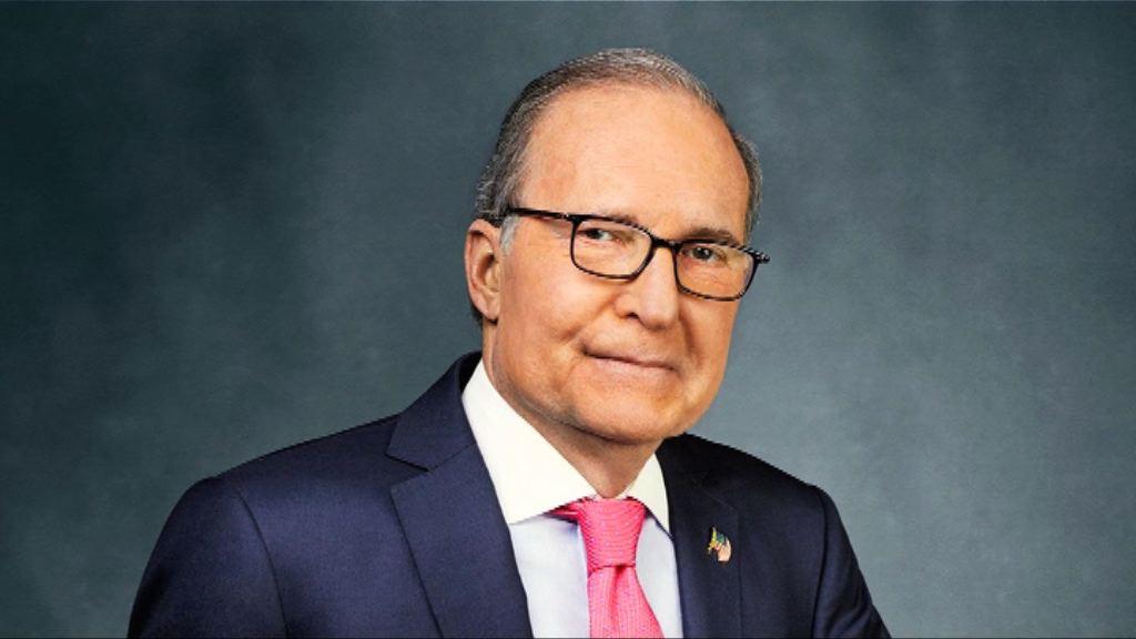 庫德洛料中美貿易談判會有積極結果