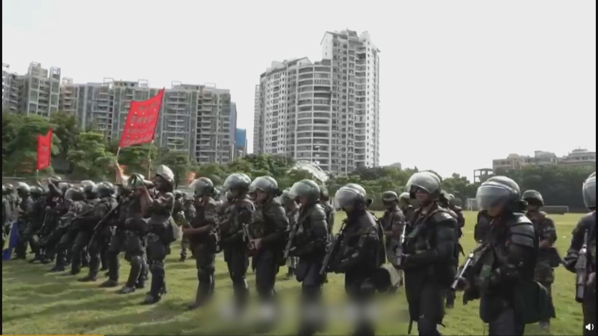 公安武警深圳演練廣東話喊「停止暴力、回頭是岸」