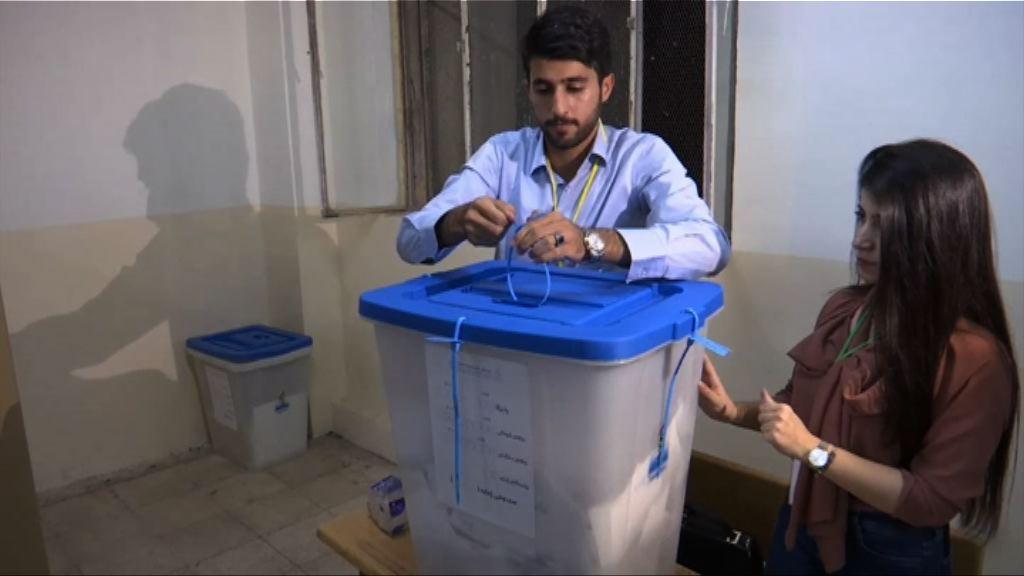 伊拉克庫爾德自治區舉行獨立公投