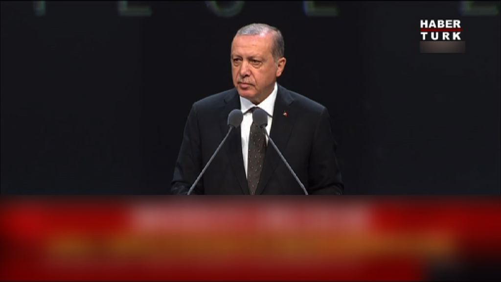 土耳其總統再狠批庫族自治區獨立公投