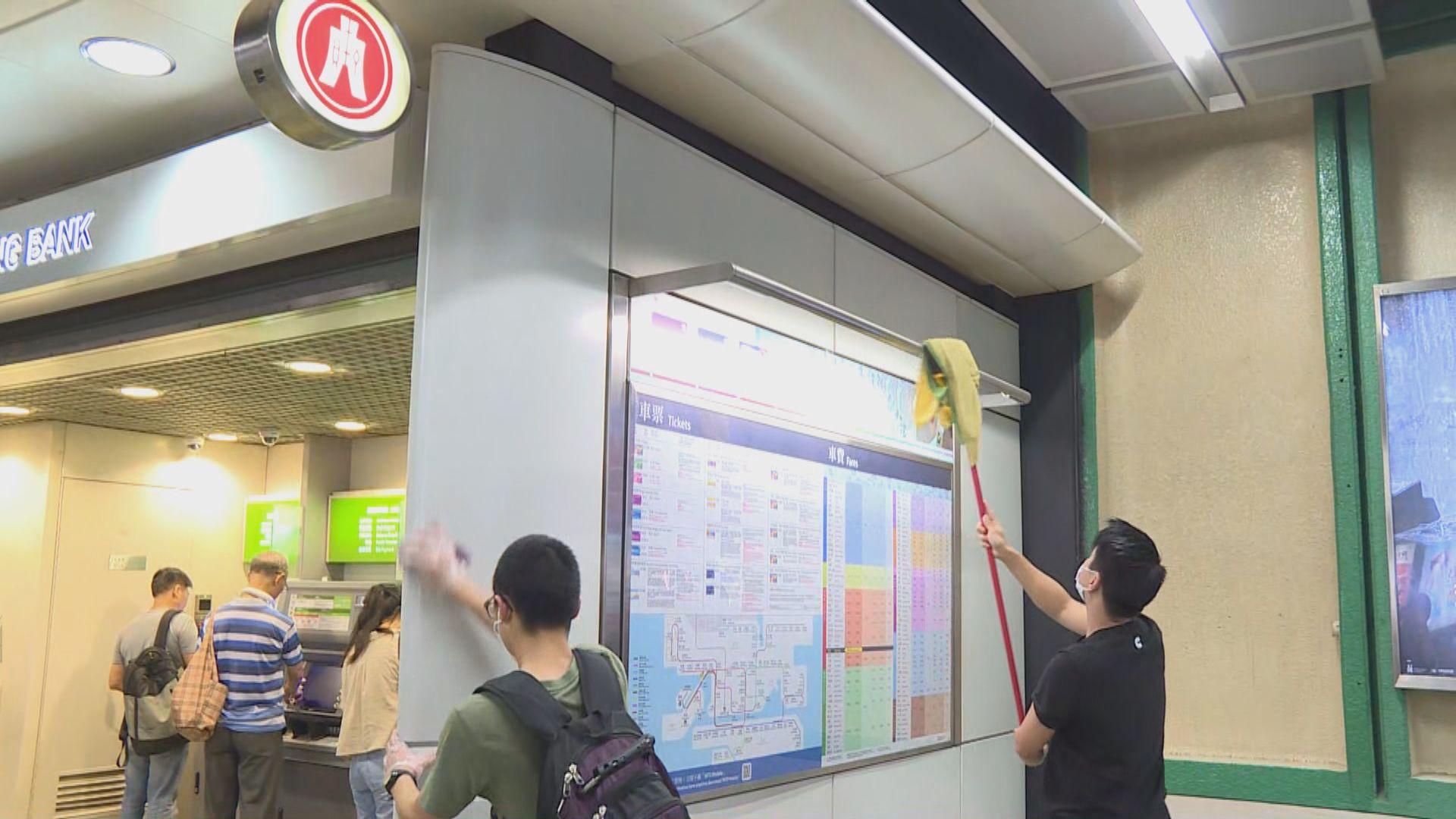 有網民發起到葵芳站內清潔