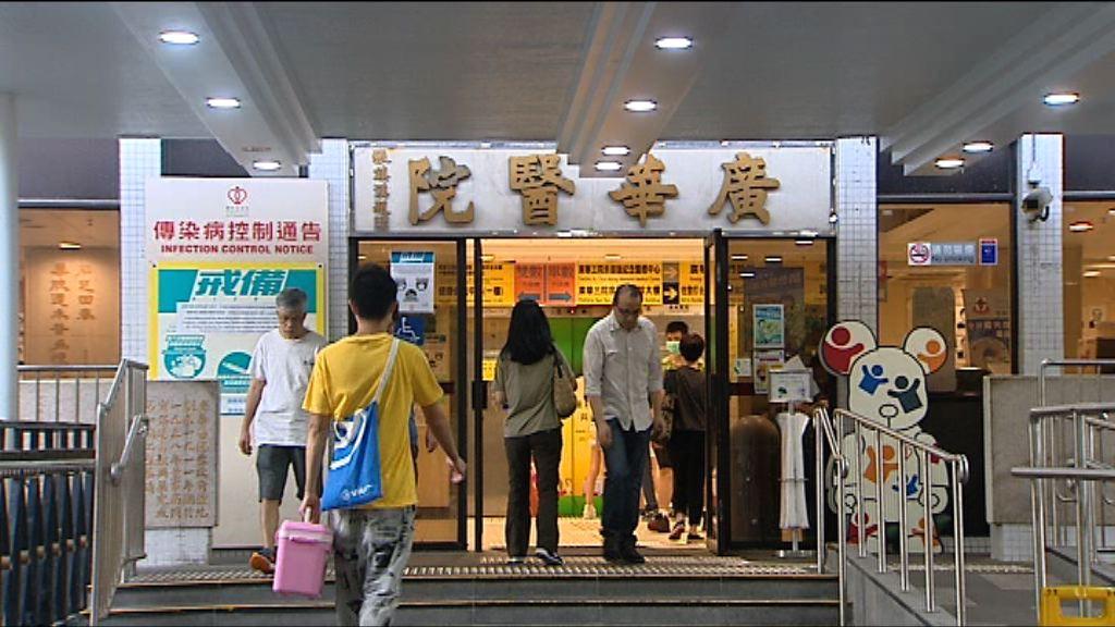 產婦投訴廣華醫院未有縫合分娩傷口
