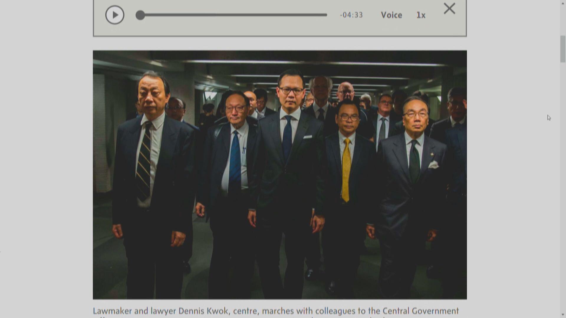 加拿大傳媒指郭榮鏗正尋求取回公民身分