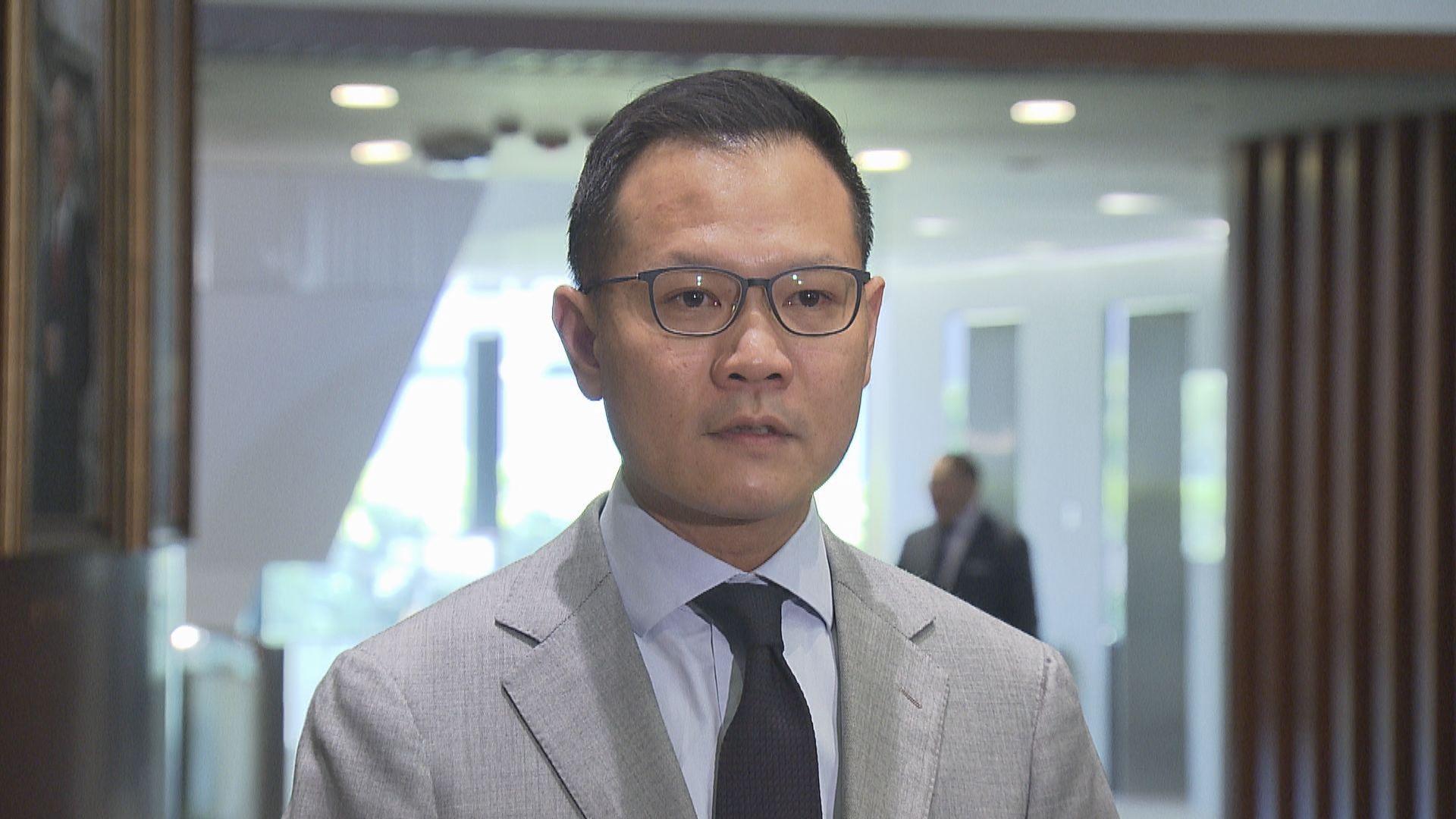 郭榮鏗申請退出公民黨