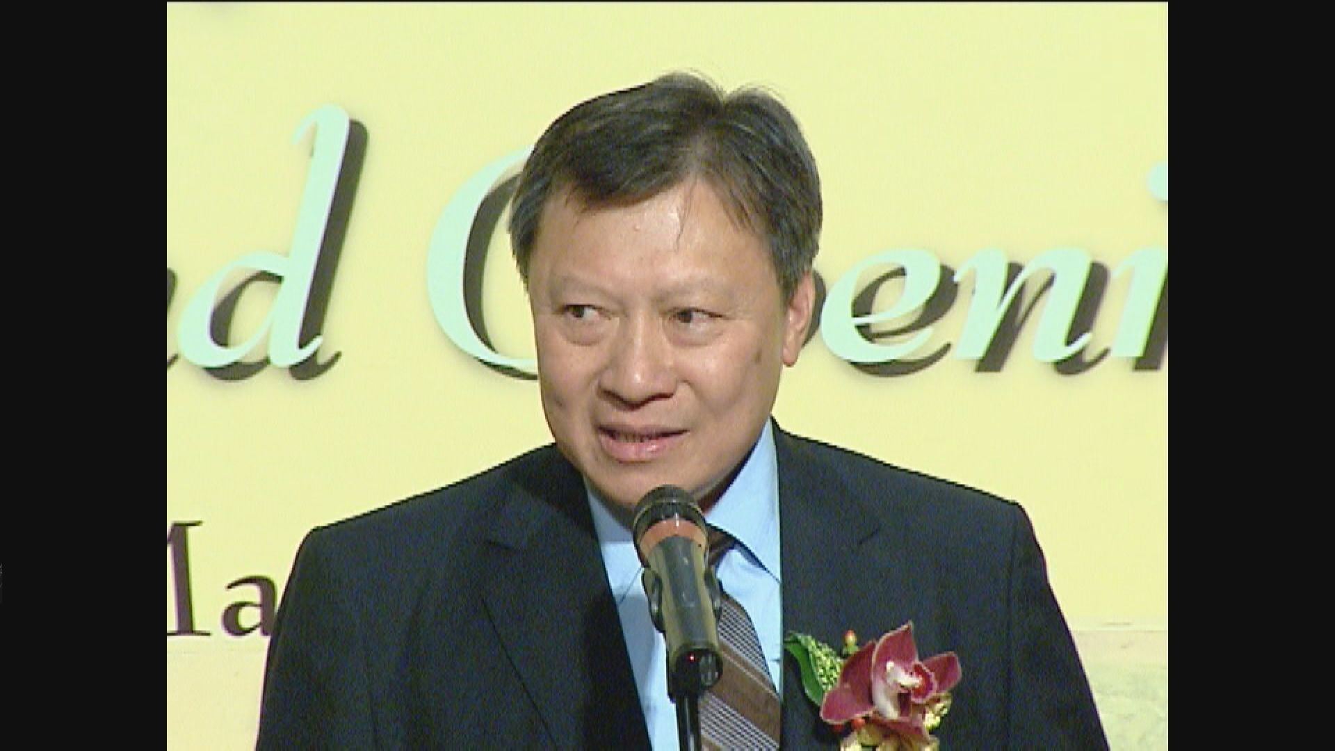 郭炳湘家人發公告感謝醫護團隊