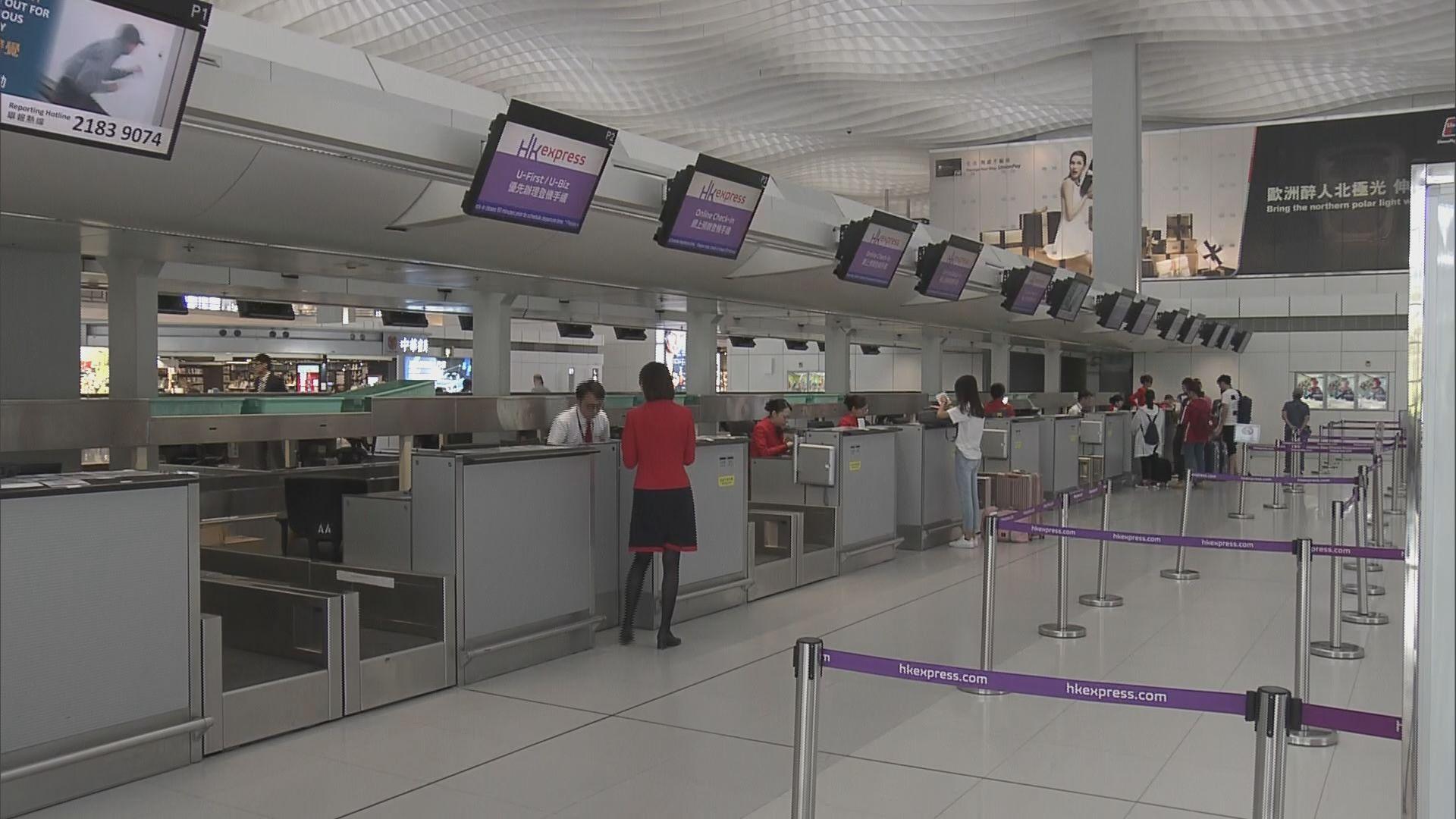 香港快運取消即日至11日來往香港大阪航班