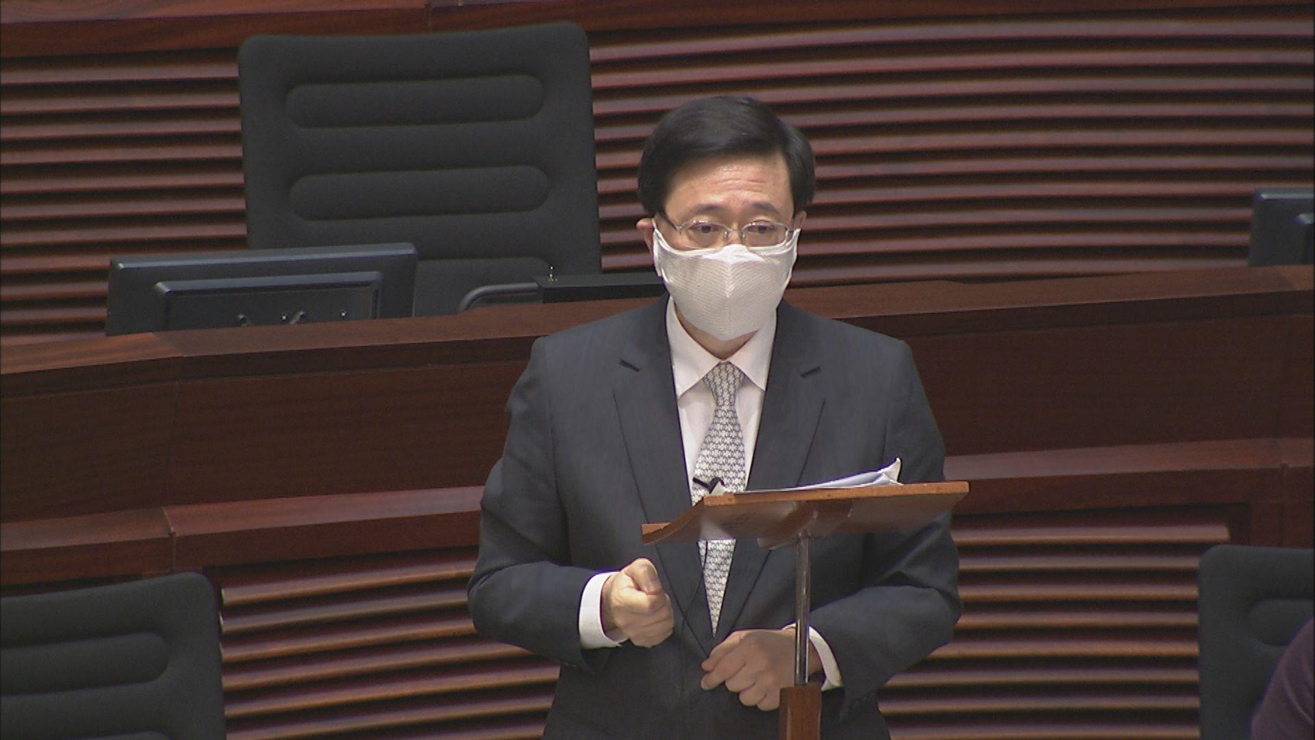 李家超:議員將23條污名化 突顯國家安全風險
