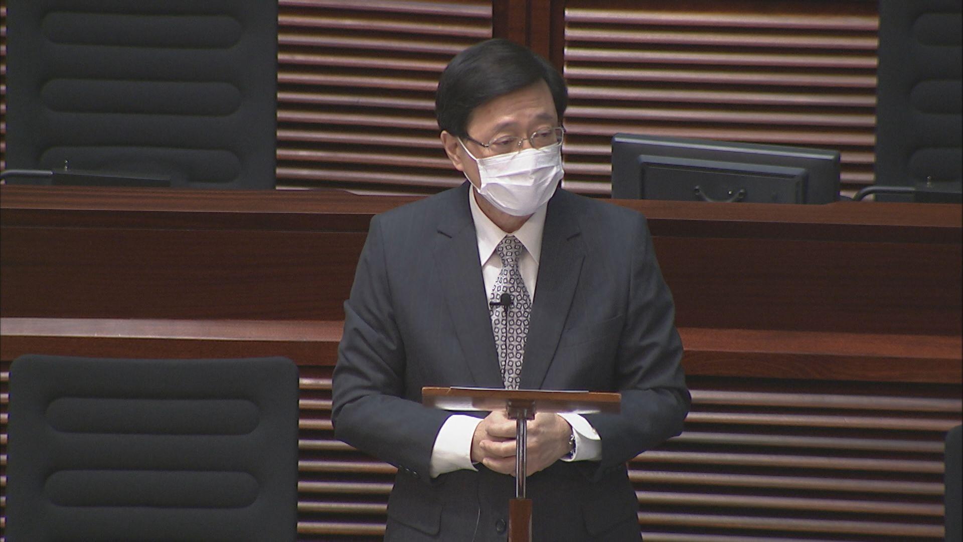 李家超:政府已就基本法第23條立法展開多方面工作