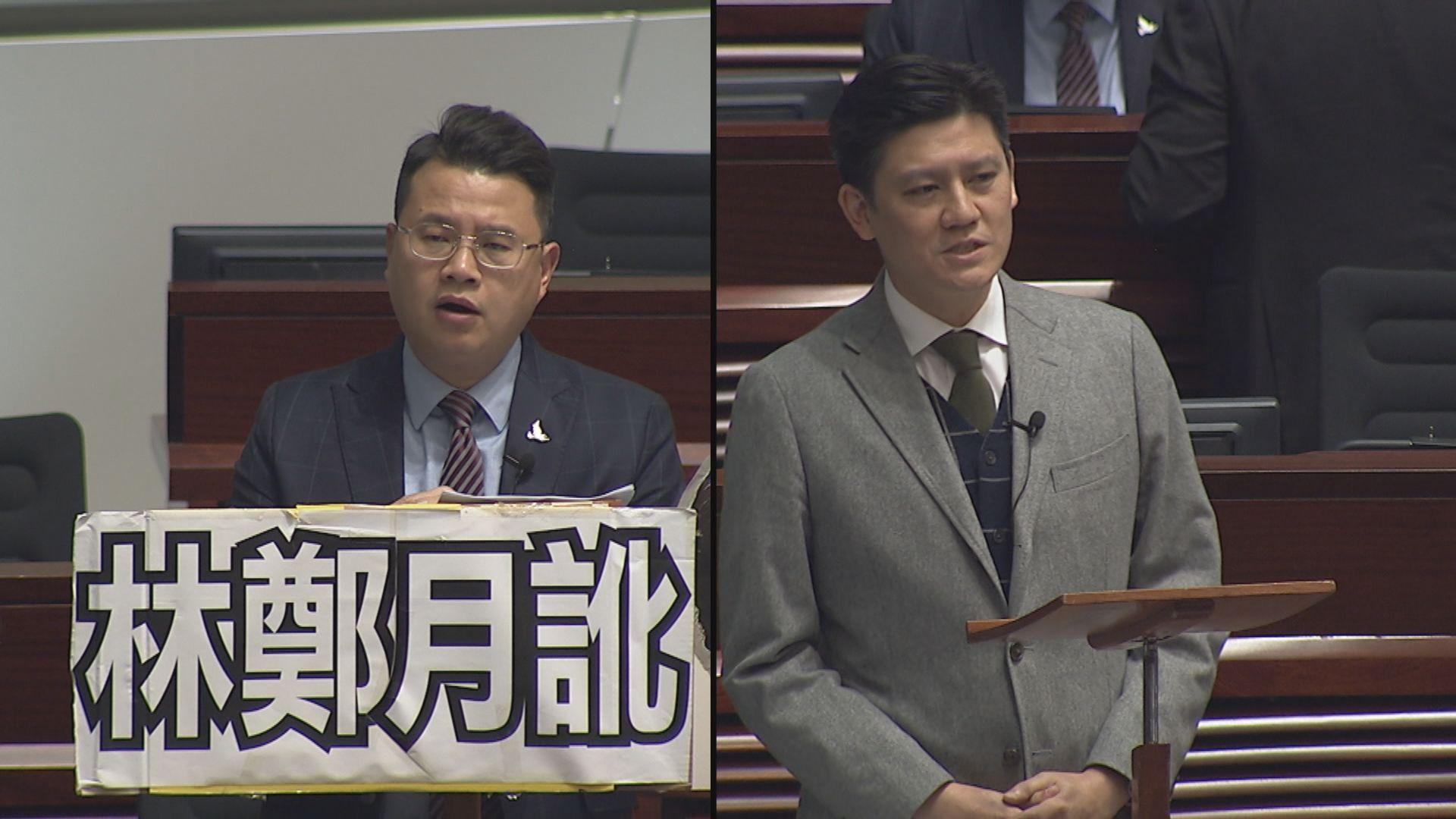 泛民提特權法調查612立法會外衝突遭否決