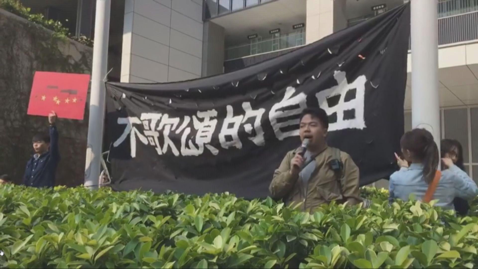 香港眾志政總示威 行政署指已報警
