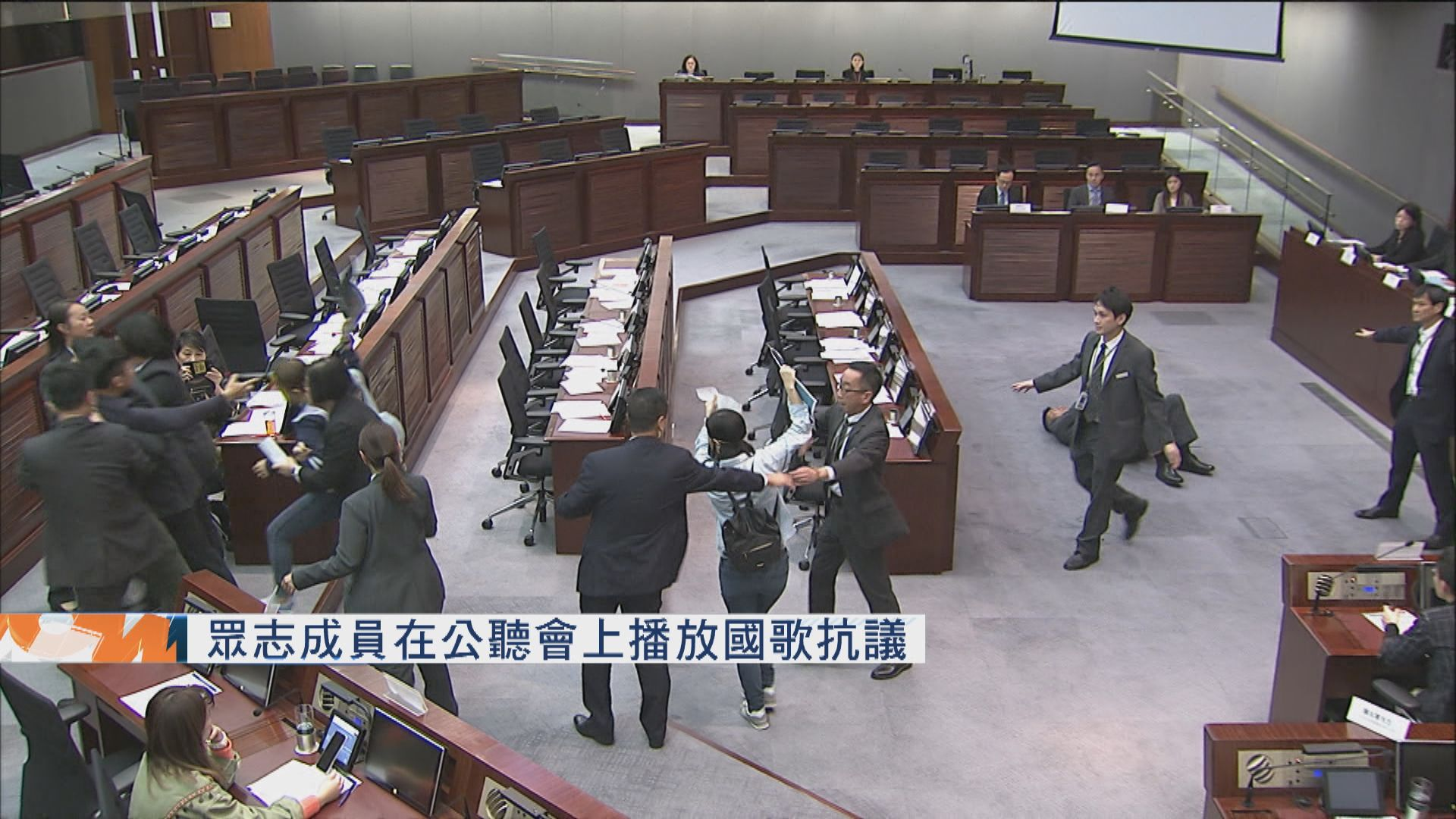 眾志成員在公聽會上播放國歌抗議