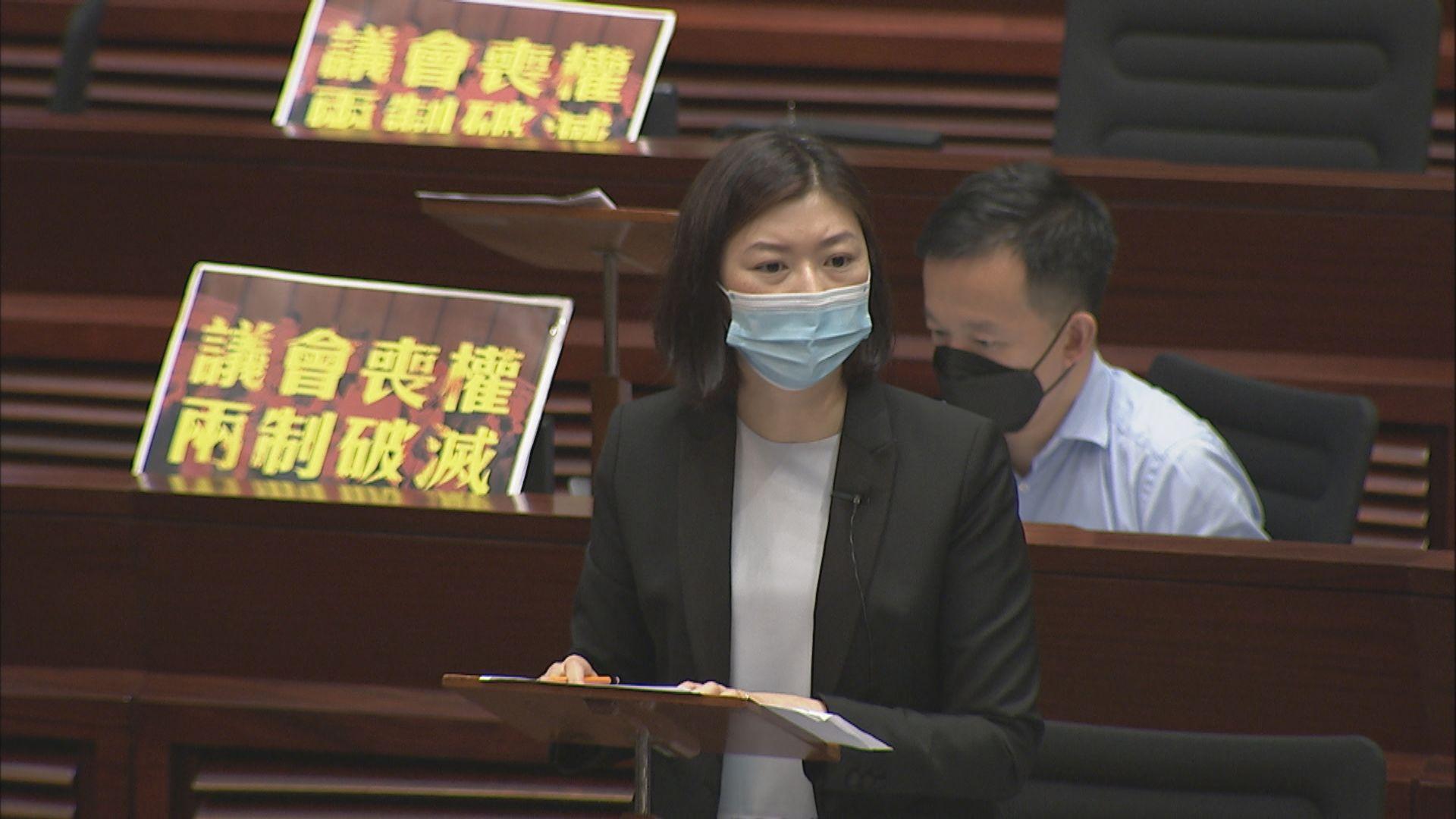 建制派表明支持國歌法 反對民主派所有修正案