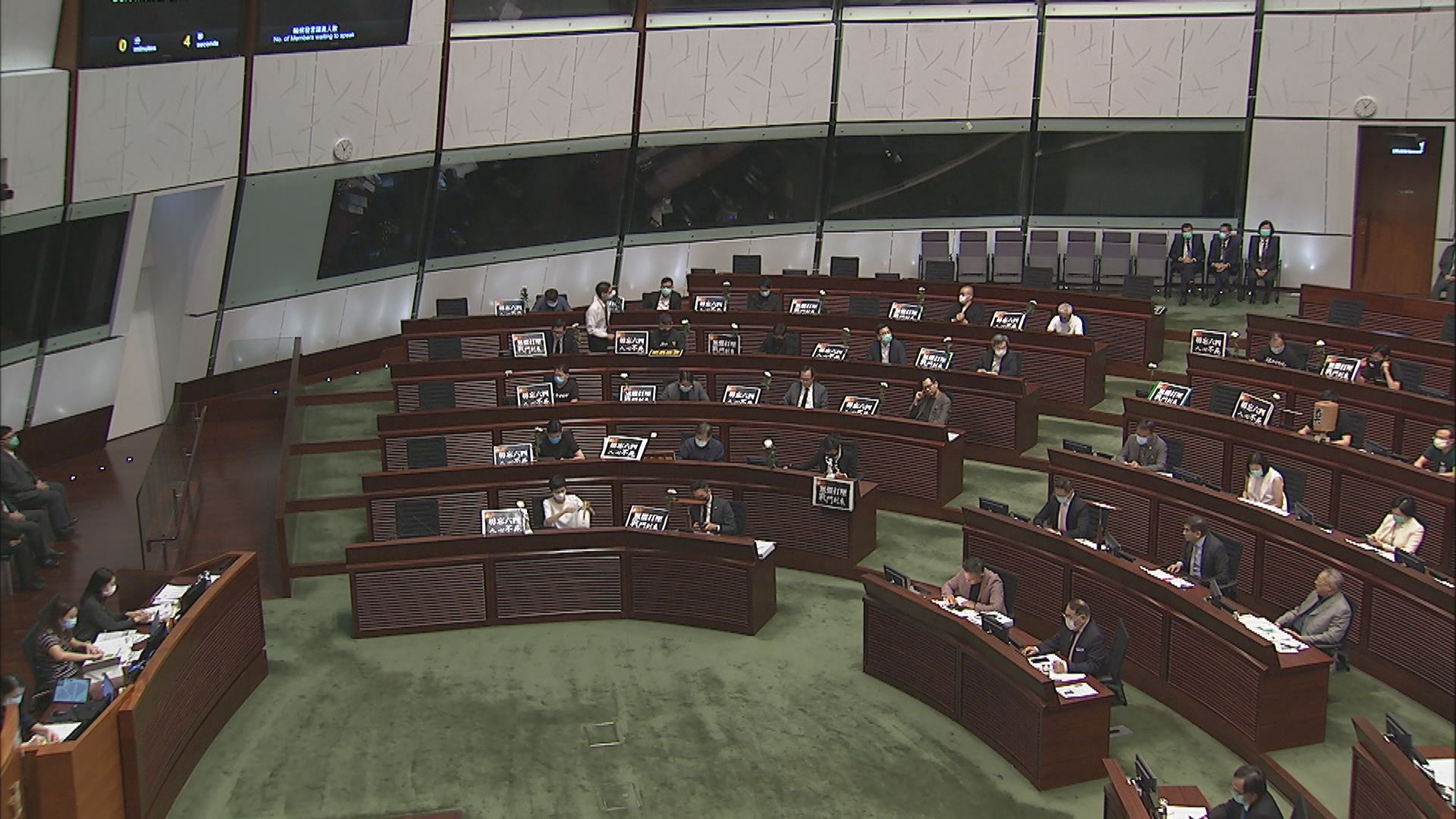 立法會續議國歌條例草案 逐一表決修正案