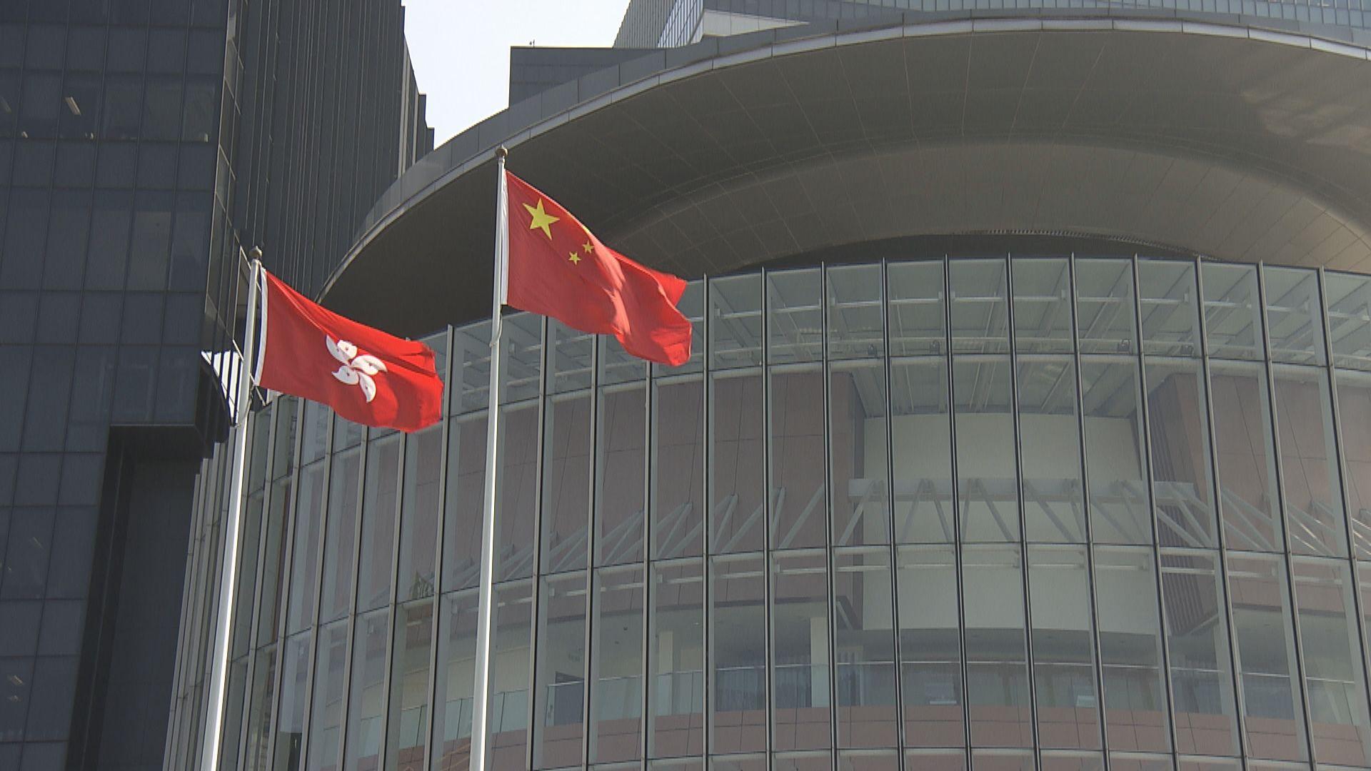 政府︰本月27日恢復國歌法二讀辯論