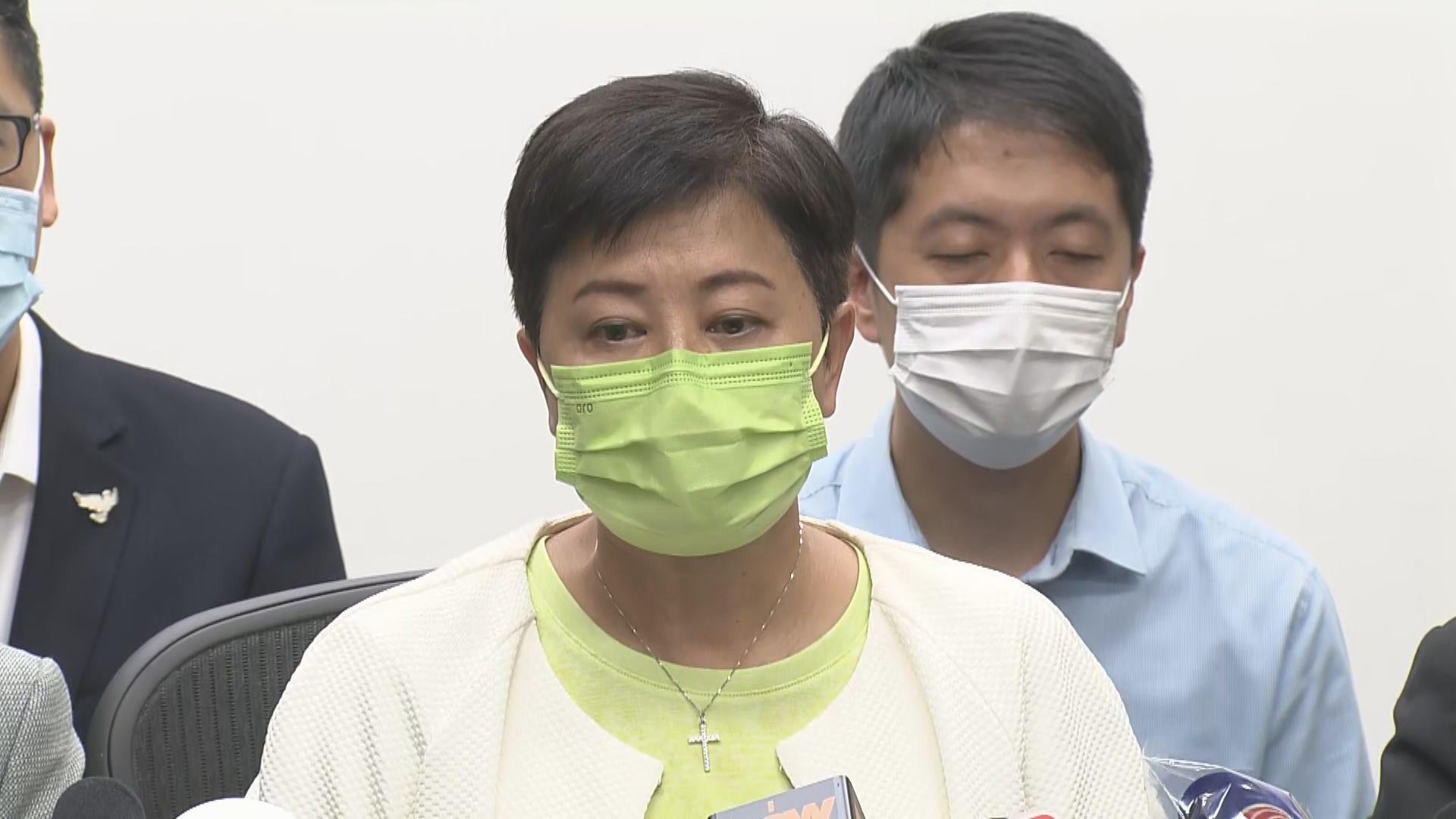 黃碧雲承認初選落敗 不會參選立法會選舉
