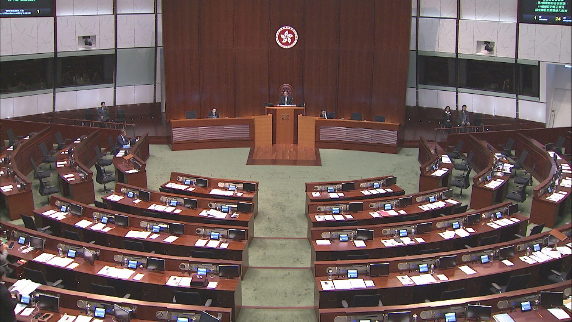 立法會續審議撥款條例草案