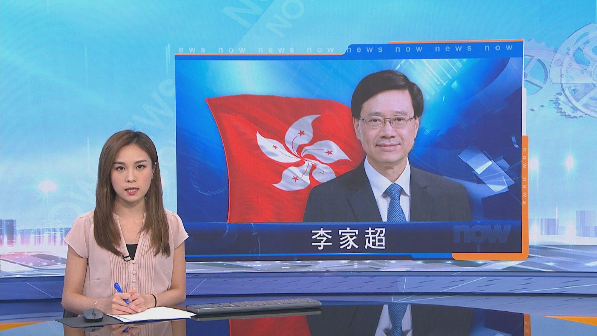 李家超反對削警隊開支 質疑議員拒絕與港獨割席