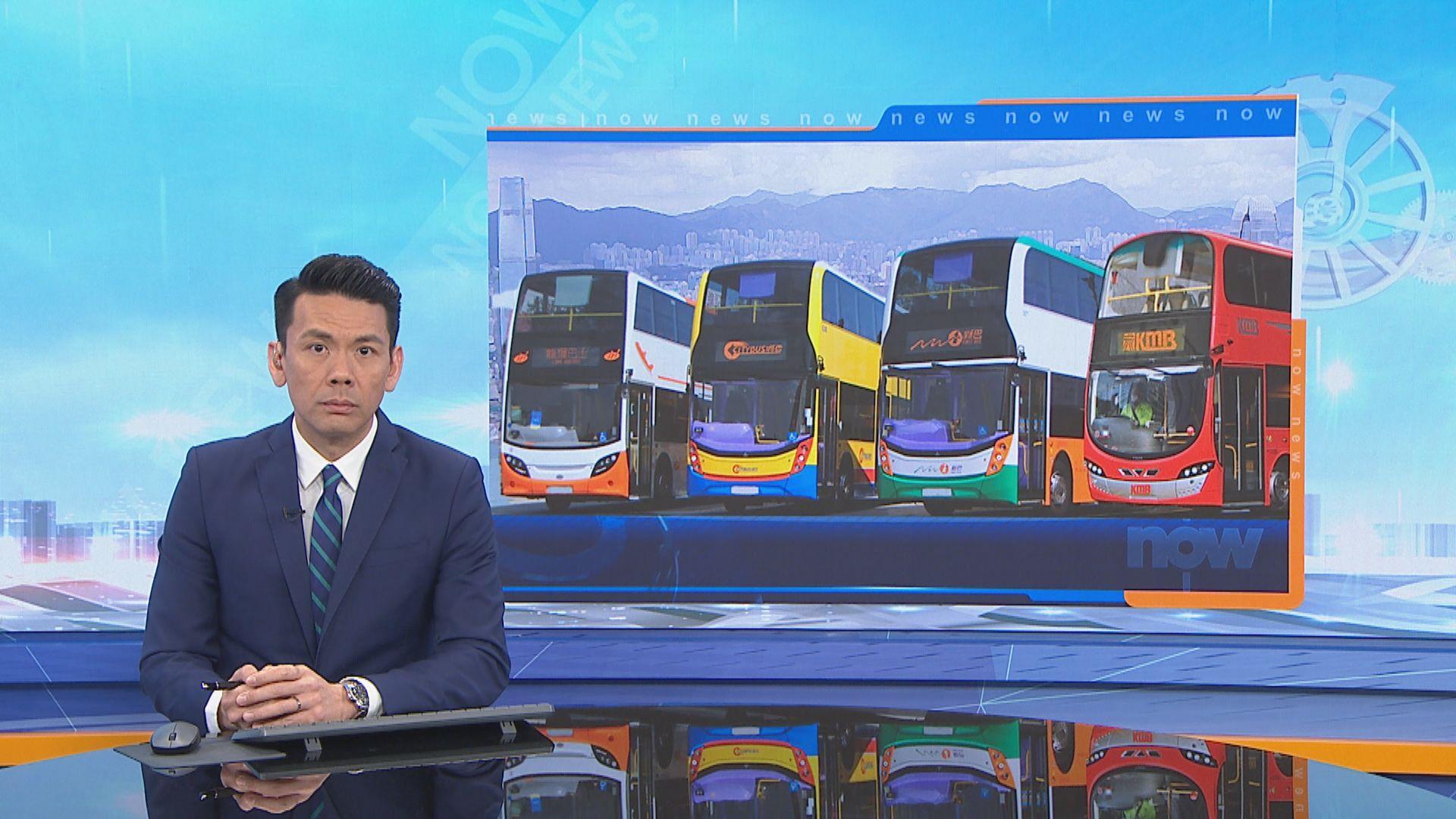 運輸署:十項改善巴士服務措施年內完成