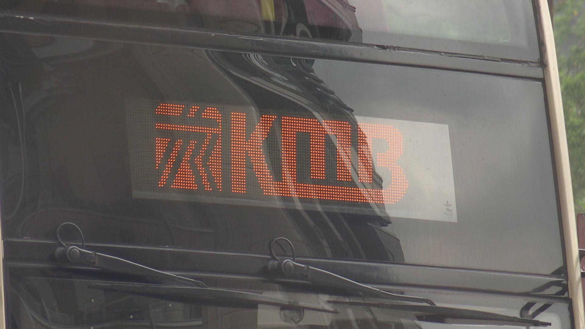 九巴及龍運巴士申請加價8.5%