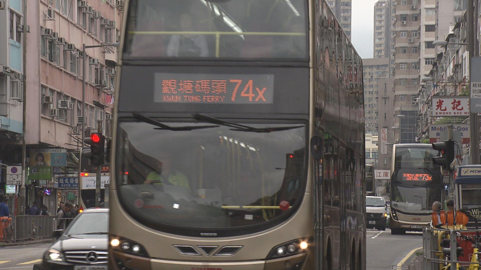 田北辰促請運輸署加強監管巴士班次