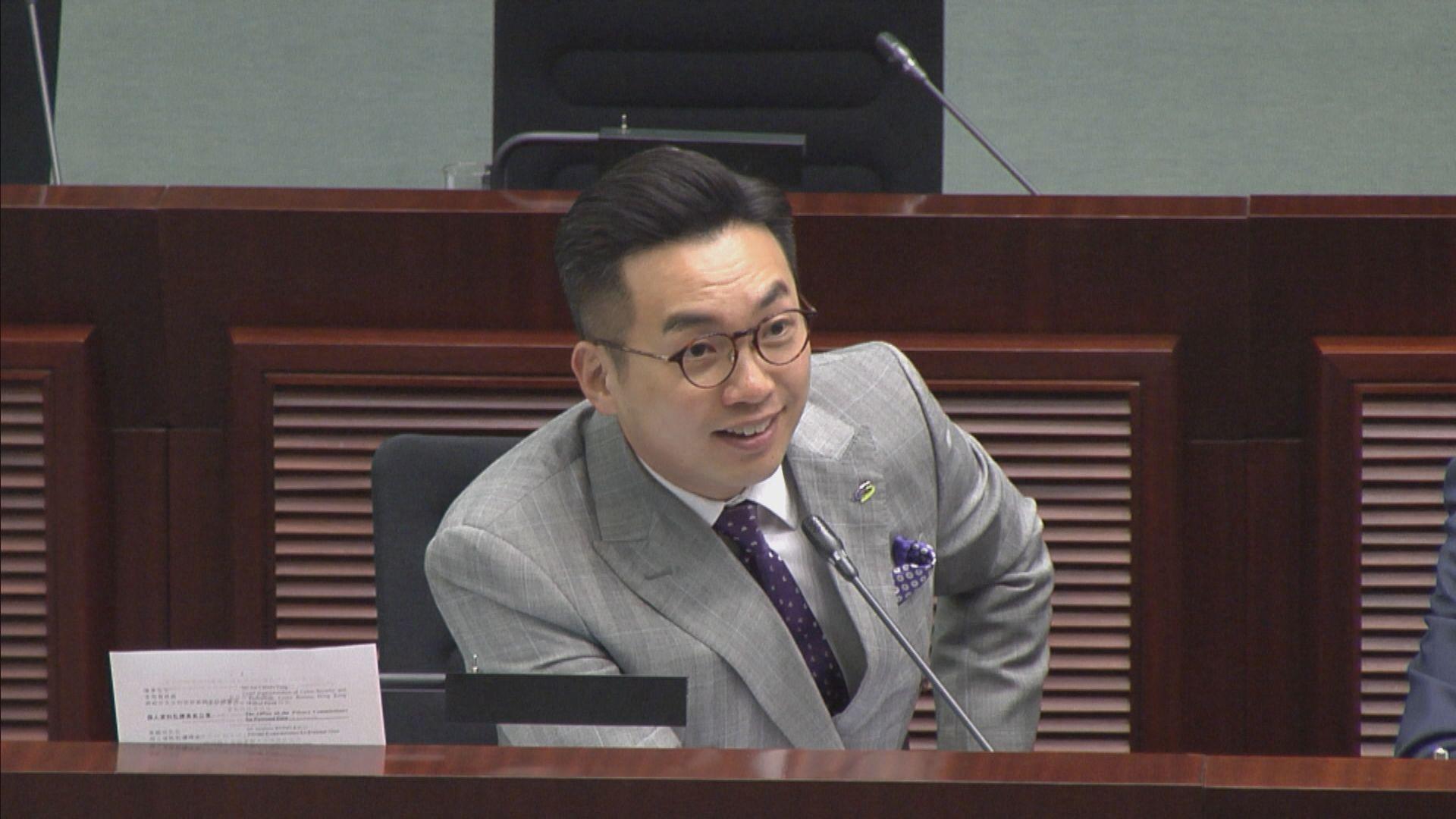 議員:私隱條例罰則對國泰欠阻嚇