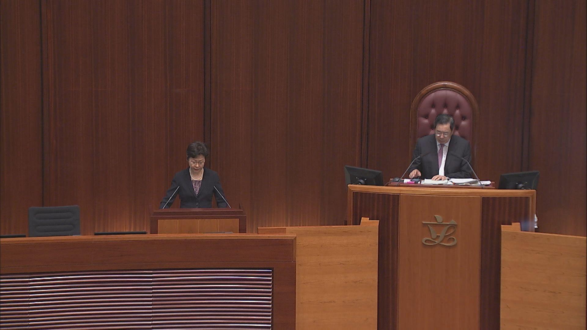 林鄭:國民教育有缺失為不爭事實 有決心改善