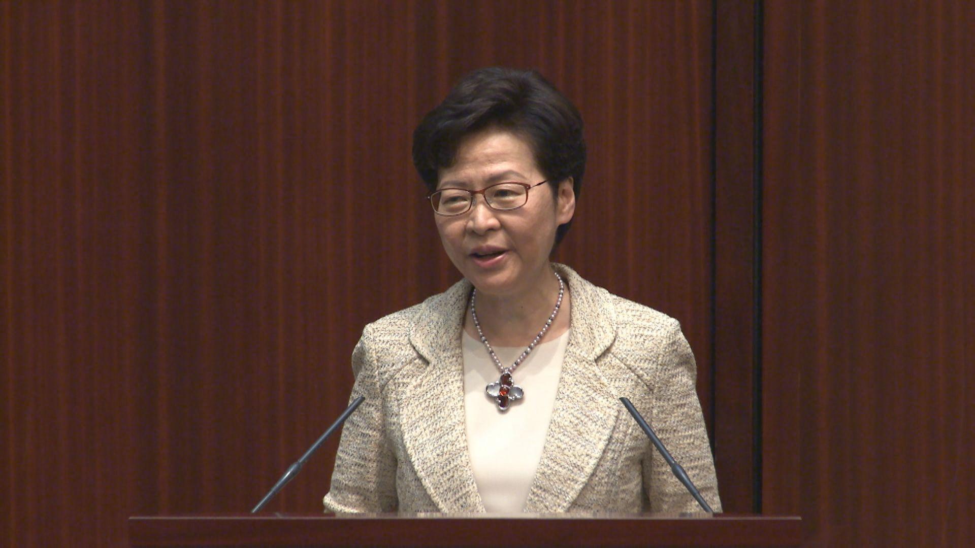 林鄭:「來港易」計劃因疫情暫緩推出