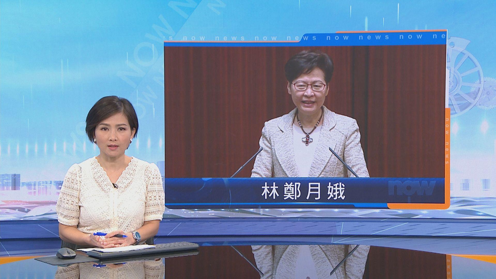 林鄭︰已向中央提議專家對接商通關條件