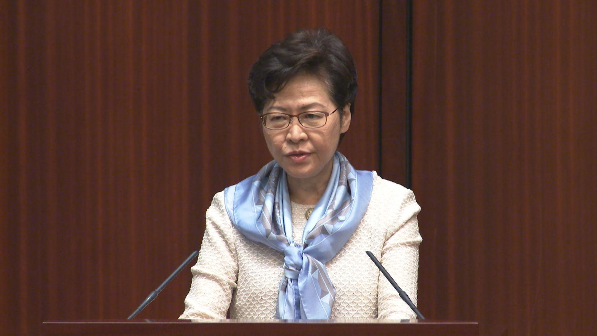 林鄭倡成立小組委員會討論人大決定 暫緩審議其他法案