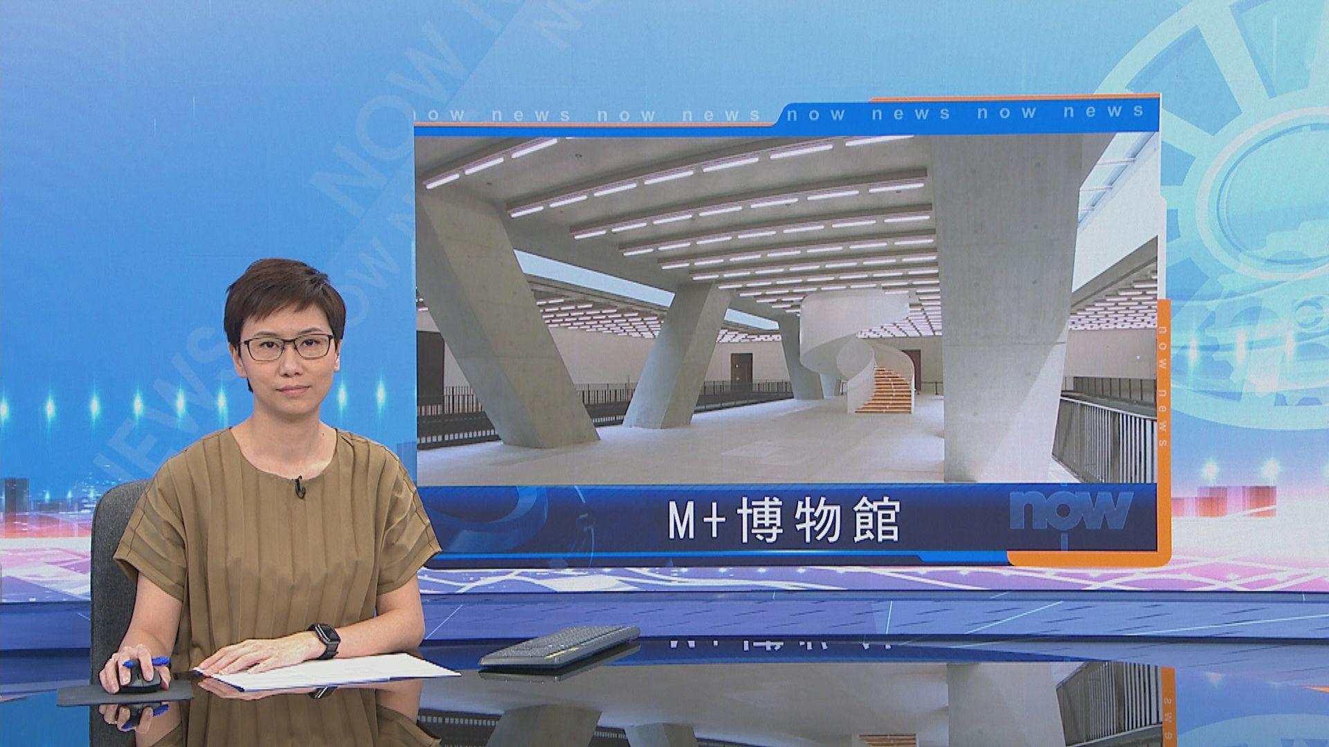 議員憂西九M+展「仇中」作 林鄭指會警惕處理