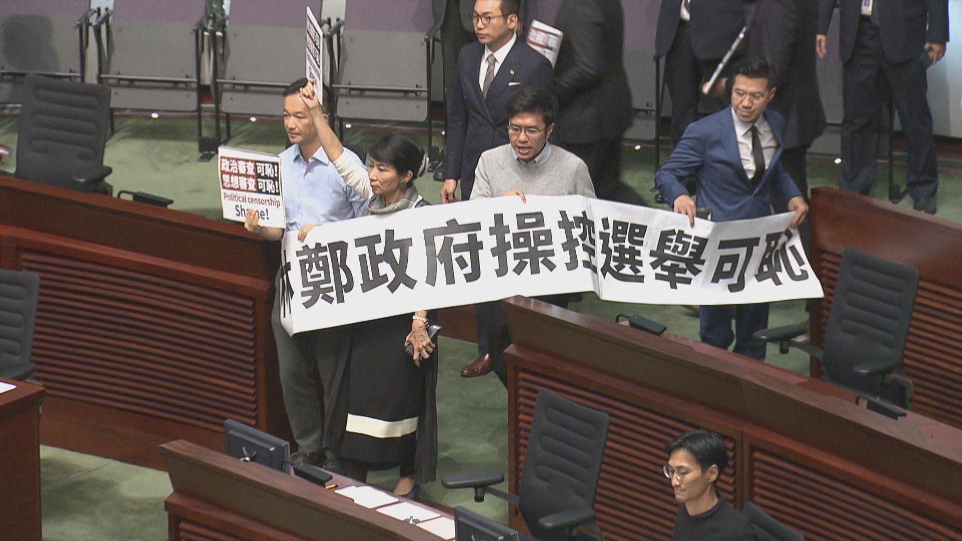 林鄭赴立法會遇示威 質詢時間要取消