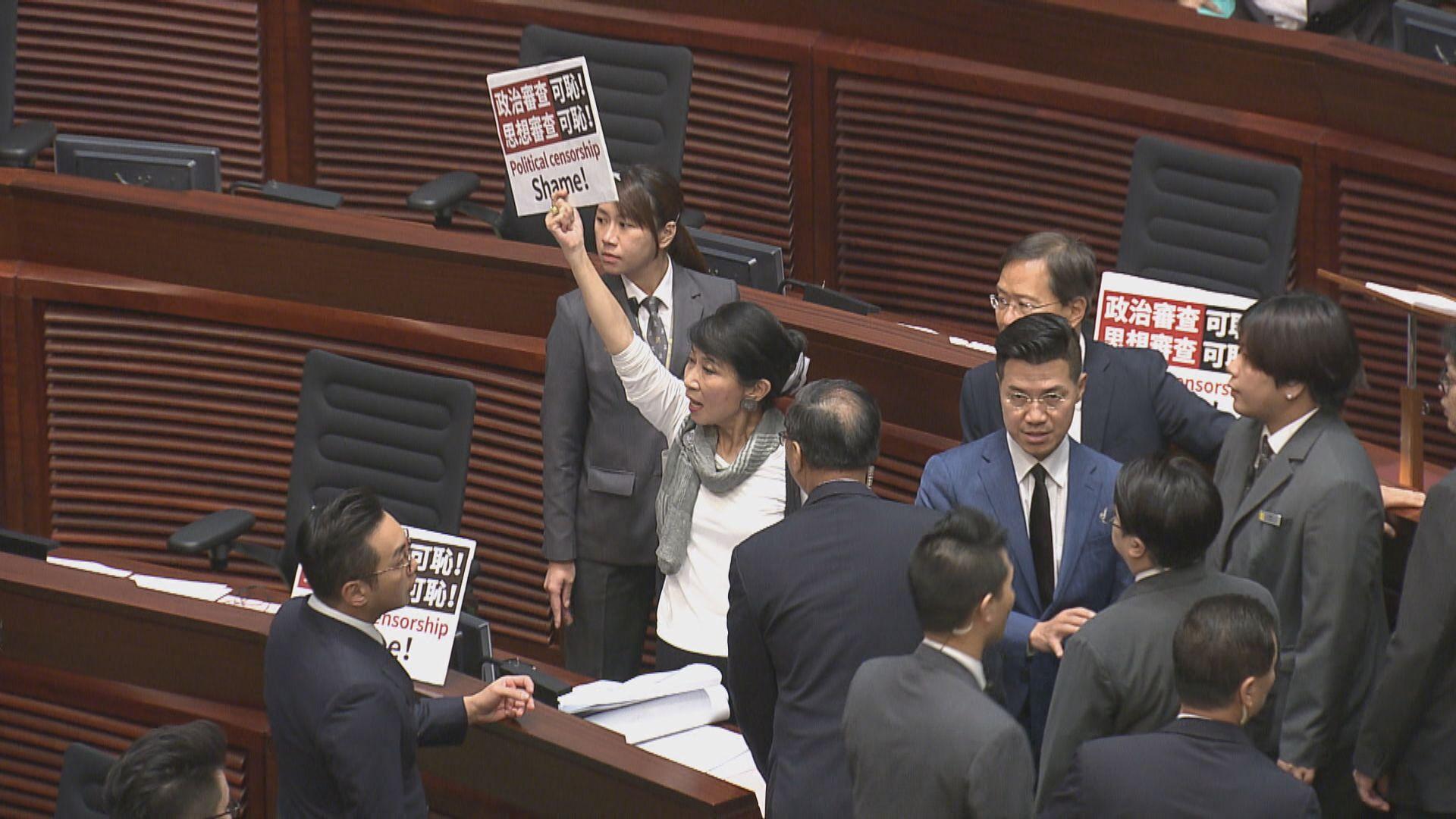 林鄭月娥赴立會質詢遇民主派示威